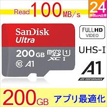SanDisk サンディスク microSDカード microSDXC 200GB  超高速100MB/s FULL HD 対応  専用SDアダプ付海外向けパッケージ品