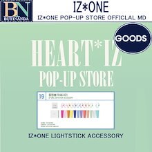 [送料無料] IZ*ONE LIGHTSTICK ACCESSORY IZONE POP-UP STORE OFFICLAL MD IZONE GOODS [予約]