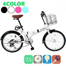 ARCHNESS 206-A  20インチ 折りたたみ自転車  シマノ6段変速  鍵 ライトのプレゼント付