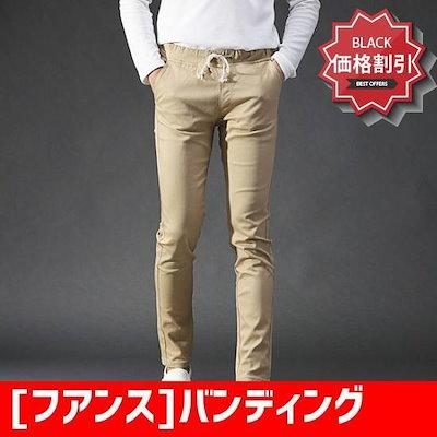 [フアンス]バンディングベーシックスパンデイリーや綿ズボン、DACP6416 /パンツ/マイン/リンデンパンツ/韓国ファッション