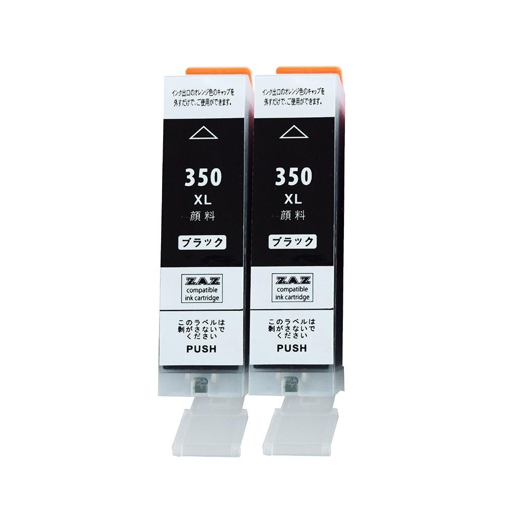BCI-350XLPGBK 2本セット 顔料ブラック大容量キヤノン 互換インクカートリッジ CANON キャノンBCI-350BK BCI-350XL PGBK 2個セットZAZ ICチップ付き 残量