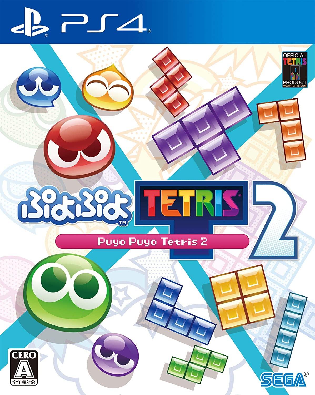 ぷよぷよテトリス2 [PS4]