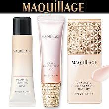 MAQuillAGE選べる下地特集‼\白石麻衣CM/MAQuillAGE ドラマティックライティングベース 資生堂 うるおい密着×内側から輝く。つるんとなめらか美肌に仕上げる化粧下地