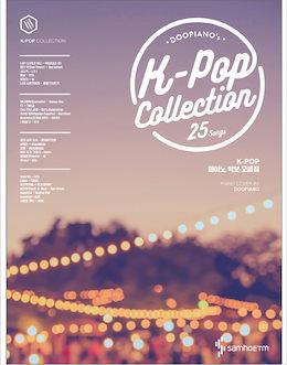 DooPiano K-POPコレクション ピアノ楽譜
