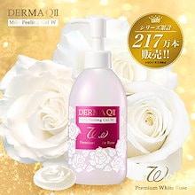 【正規品】『QVCで大好評‼‼』デルマキューⅡ マイルドピーリングゲル ホワイトローズの香り/250g