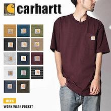 【クーポン使用で更に割引✨特別SALE✨】カーハート  CARHARTT 半袖Tシャツ ワークウェア ポケット ショートスリーブ WORK WEAR POCKET S/S RN14806-K87 メンズ ウエア トップス カットソー ブランド