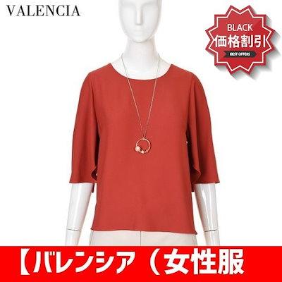 【バレンシア(女性服)]シンプルUネックブラウスV75MB76 /レース/フリルブラウス/韓国ファッション