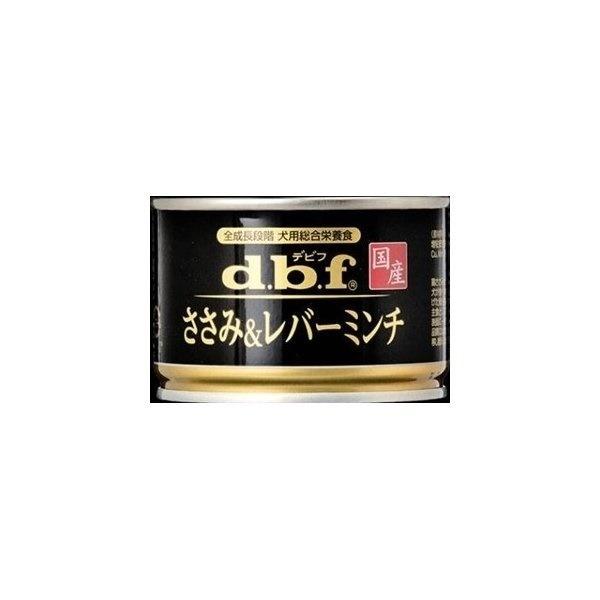 ささみ&レバーミンチ 150g