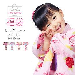 子供浴衣  福袋  浴衣単品 4色 6サイズ 古典 夏祭り 花火 キッズ 子供 女の子