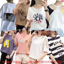 Tシャツ[S-XXL] [2点つつで200円割引][3点購入無料で佐川/EMSを発送]新しいスタイル原宿風パルス販売★アイテム欧米スター愛着/体型カバー安く購入可愛トップスブラウス韓国ファッション/体