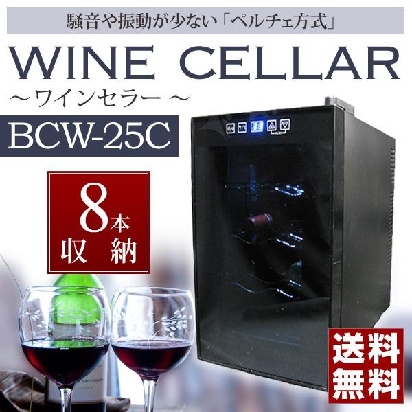 BCW-25C