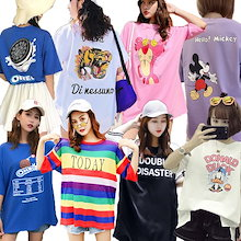 【2枚送料無料】激安セールの入荷★半袖Tシャツ★韓国のファッション学院風★ユニークなデザインとロゴ/さまざまな/恋人のためのTシャツ