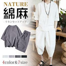 【期間限定】綿麻上下セット セットアップ リネン メンズ ワイドパンツ サルエルパンツ 上下 ルームウェア 半袖 薄手 Tシャツ パンツ 部屋着