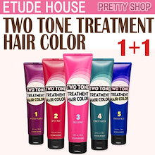 ★ETUDE HOUSE★[1 + 1] NEW COLOR! TWO TONE ツートーントリートメントヘアカラー