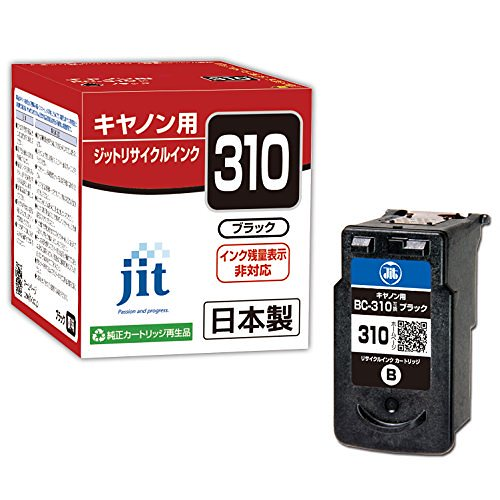 ジット キャノン(Canon)対応 リサイクル インクカートリッジ BC-310 ブラック対応 JIT-C310BNブラック