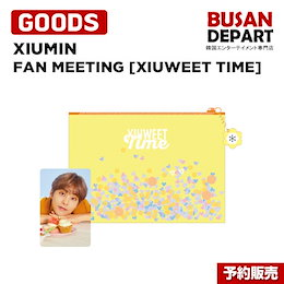 02 POUCH AND PHOTO CARD XIUMIN FAN MEETING [XIUWEET TIME] 1次予約 送料無料