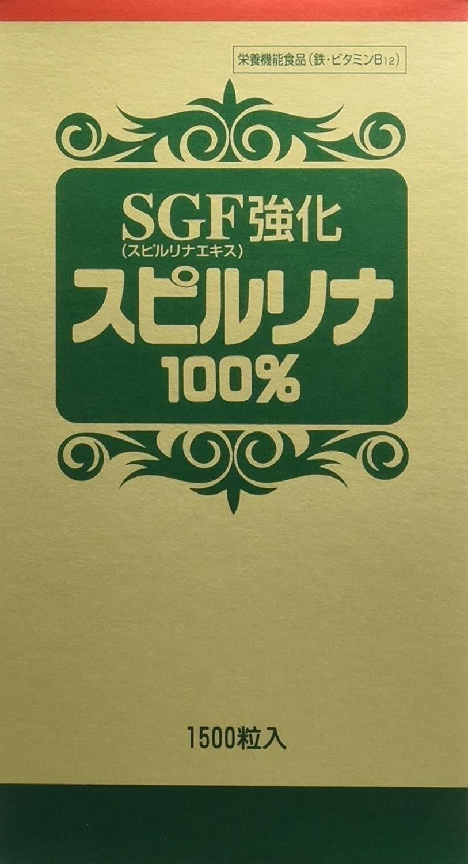 SGF強化スピルリナ100% 約1500粒入