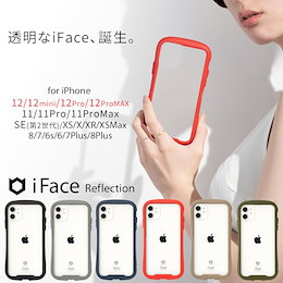 【iFace公式】iFace Reflection iphone11pro iPhone11 iPhone11ProMax iphohe8ケース iphone7ケース iphone se ケース 第2