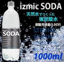カートクーポン使用可能 イズミック SODA(ソーダ)天然水強炭酸水  1L(1000ml)×12本×2ケース 強炭酸水