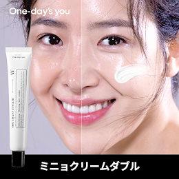 [Onedaysyou/ウォン・デイジュユ]トンオプクリーム/紫外線チャダントンオプクリーム/自然なベース化粧/韓国の芸能人愛用BBクリーム/一つだけ塗っても自然な水光あふれる肌!/ミニョクリームダブ