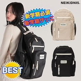 ★★2020VER.★neikidnis★SNSで人気★ TRAVEL BACKPACK ネイキドニス トラベル バックパック リュック 大容量 バック