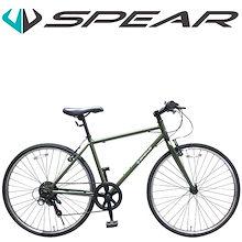 クロスバイク 26インチ  シマノ製 7段変速 SPEAR(スペア) 1年保証(SPC-267)