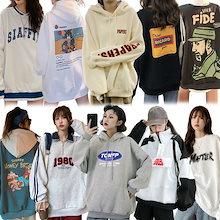 早秋特偭 超安值パーカーの韓国ファッション 秋冬の長袖 原宿BF风 新型韓版ブームの生徒
