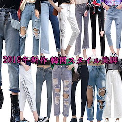 008b02fc7d7de  送料無料 韓国ファッション デニムパンツ スキニー ジーンズ 大集合☆ロングパンツ