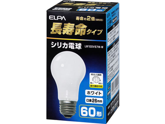 長寿命 シリカ電球 60W形 朝日電器 LW100V57W-W