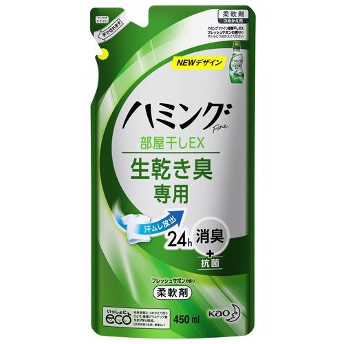 花王 ハミングファイン 部屋干しEX フレッシュサボンの香り 詰替 450ml 【SK6587】