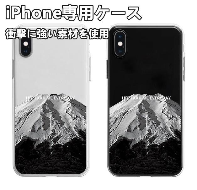 送料無料 スマホケース 透明 iPhoneSE 第2世代 iPhone11 pro iPhone 11 pro max iPhone XR iPhone XS max iPhone X 富士山イラスト