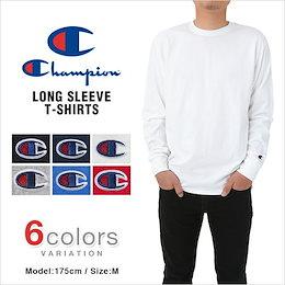 チャンピオン 長袖Tシャツ Tシャツ CHAMPION T-SHIRTS メンズ 大きいサイズ USAモデル 無地 ワンポイント ロゴ ロンT レディース メール便対応