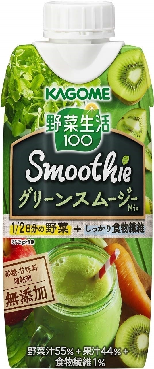 野菜生活100 Smoothie グリーンスムージーMix 紙パック 330ml ×12本