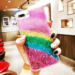 \Qoo10安心国内発送 /キラキラ 動く iPhoneケース グラジエント グリッター iPhoneケース iPhone8 ケース iPhone X ケース iPhone7ケース ロマンチックな虹