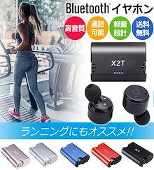 【日本語説明書付】高音質   Bluetooth イヤホン ブルートゥース カナル イヤホン ランニング ワイヤレスイヤホン ワイヤレス 完全左右独立 音楽 通話可 スポーツ   軽量 多機種対応