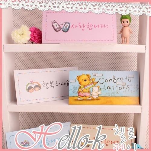 韓国ハングルメッセージカード 学習 文具 ステーショナリー korean selectshop お祝い封筒付き! ギフトカード メッセージカード お祝い封筒付き! ギフトカード メッセージカード