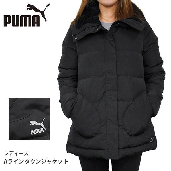 プーマ レディース カジュアル ダウン ジャケット PUMA 572251 EVO Aライン ダウンジャケット ブラック