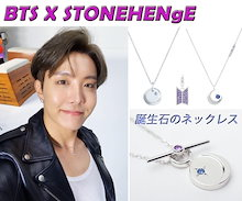 BTS x STONEHENgE  防弾少年団 公式グッズ MOMENT OF LIGHT Pre-order BTS NECKLACEネックレス3タイプ