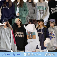 每日更新! 2021秋新入荷Tシャツ韓国ファッション 上着 薄手+厚手可愛い 男女兼用 無地トップス