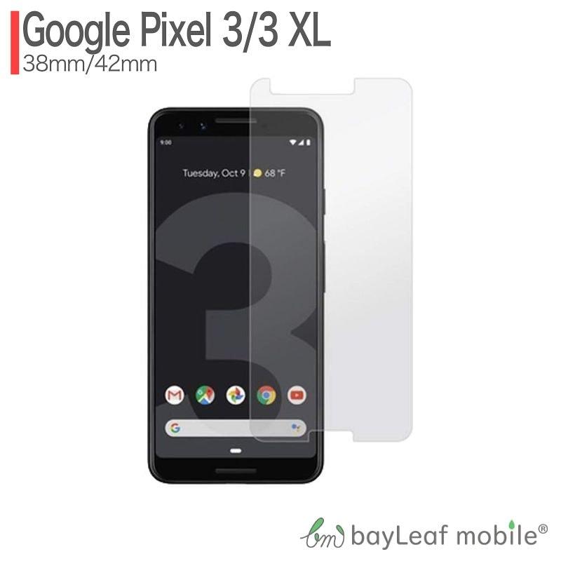 Pixel3 ピクセル3 XL Google 強化ガラスフィルム 液晶保護 旭硝子製 飛散防止 硬度9H ラウンドエッジ 0.3mm