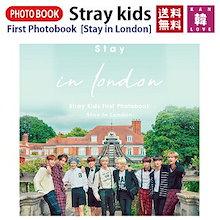 【K-POP】【おまけ付き】Stray kids First Photobook [Stay in London] ストレイキッズ写真集 公式グッズ /おまけ:生写真(8809561924075)
