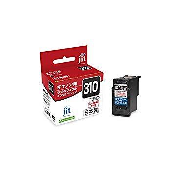 ジット 日本製 プリンター本体保証 キヤノン(Canon)対応 リサイクル インクカートリッジ BC-310 ブラック対応 JIT-NC310BN