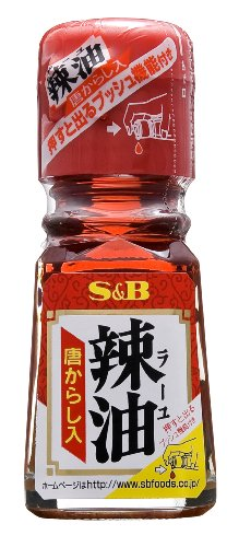 【オススメ】 S &B ラー油(唐辛子入り) 31g