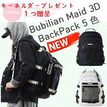 【BUBILIAN] 💖新学期イベント+ロゴキーリングプレゼント💖学生、女性生活用バックパック💖/ポケットが多く、歌声非最高/リラックスして実用性のあるバッグ/韓国ファッション