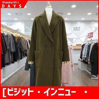 [ビジット・インニューヨーク]オボピッ、ロングコートVUCHC97A KH(順天望陀) /ポコート/コート/韓国ファッション