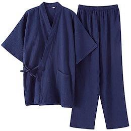 8c643b5bf22712 Qoo10 | 作務衣のおすすめ商品リスト(Qランキング順) : 作務衣買うならお ...