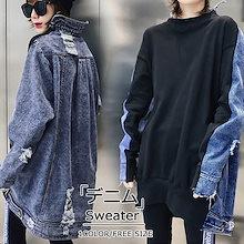 ♥大ヒット商品超特価♥韓国ファッション♡チュリのデニムティー♡最高級品質! 送料無料