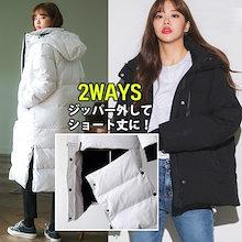 ★12%クーポン適用後11,264円★韓国ファッションカジュアルECサイト1位 ENVYLOOK💖ショート/ロング2WAYスノーダックダウンコート💖2COLOR♥送料無料