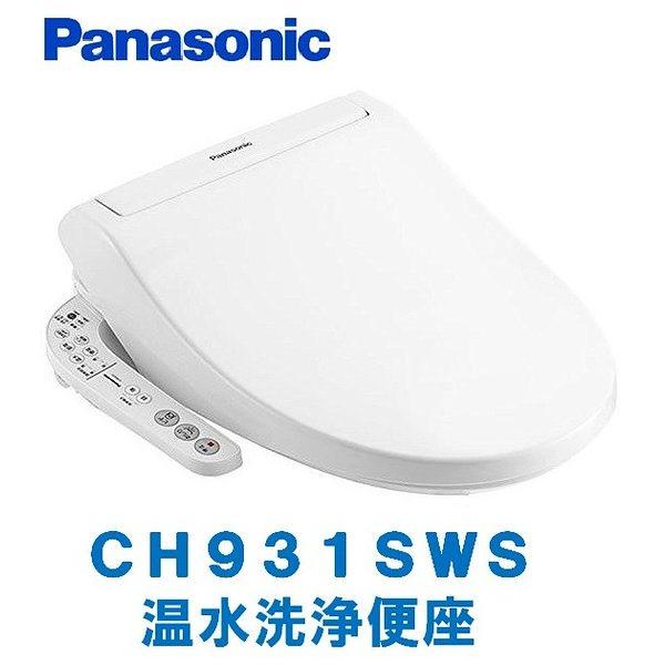 ビューティ・トワレ CH931SWS [ホワイト]