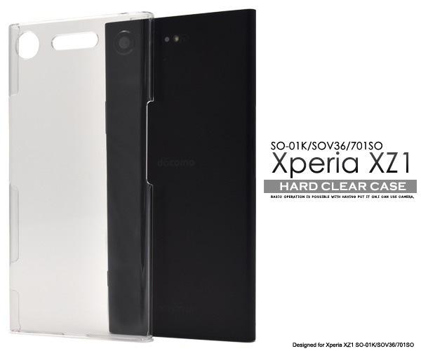 ■送料無料・国内発送■ 【Xperia XZ1 (SO-01K/SOV36/701SO) 】用 ハードクリアケース*エクスぺリアxz1